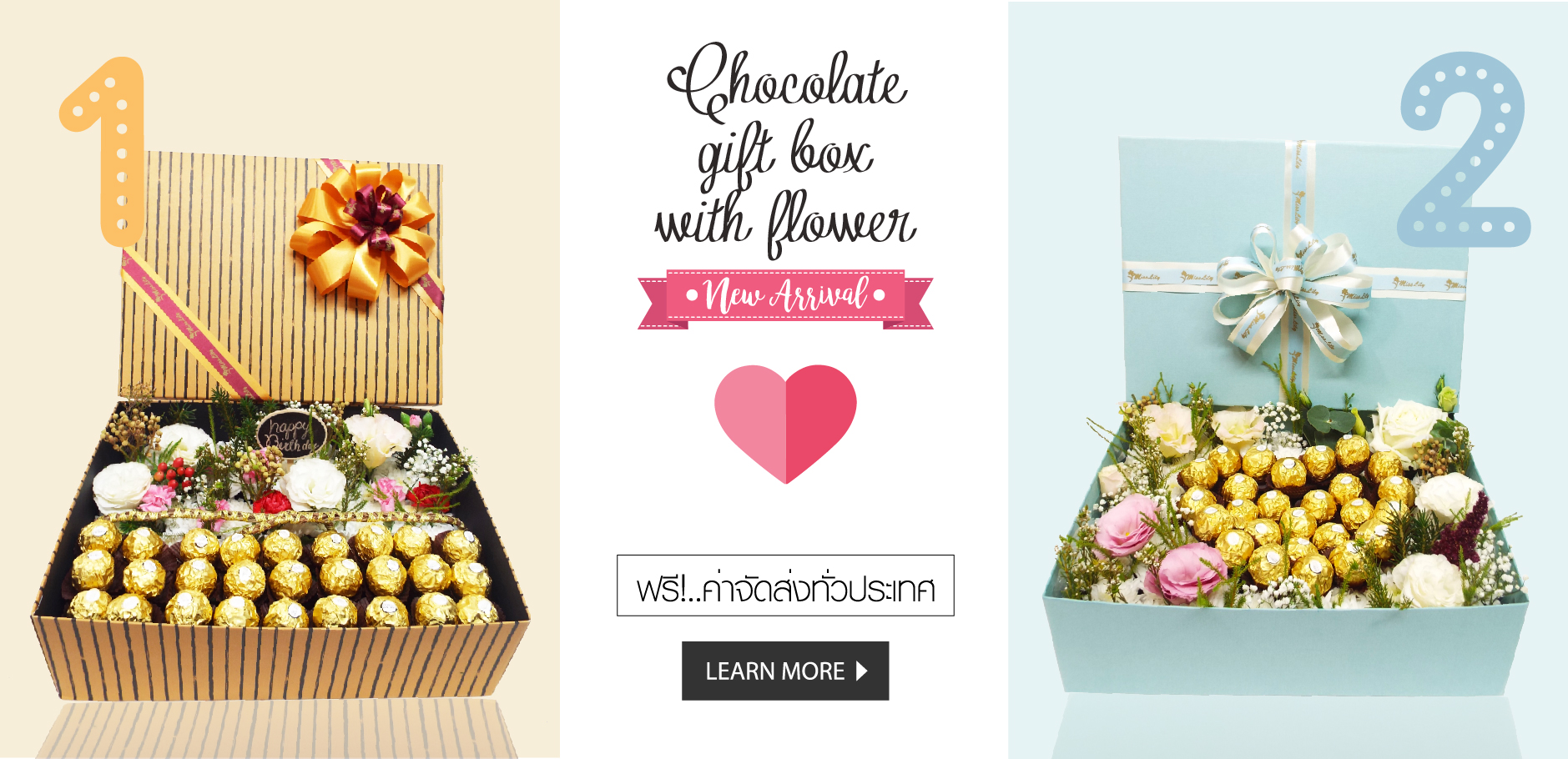 Chocolate gift box with flowers