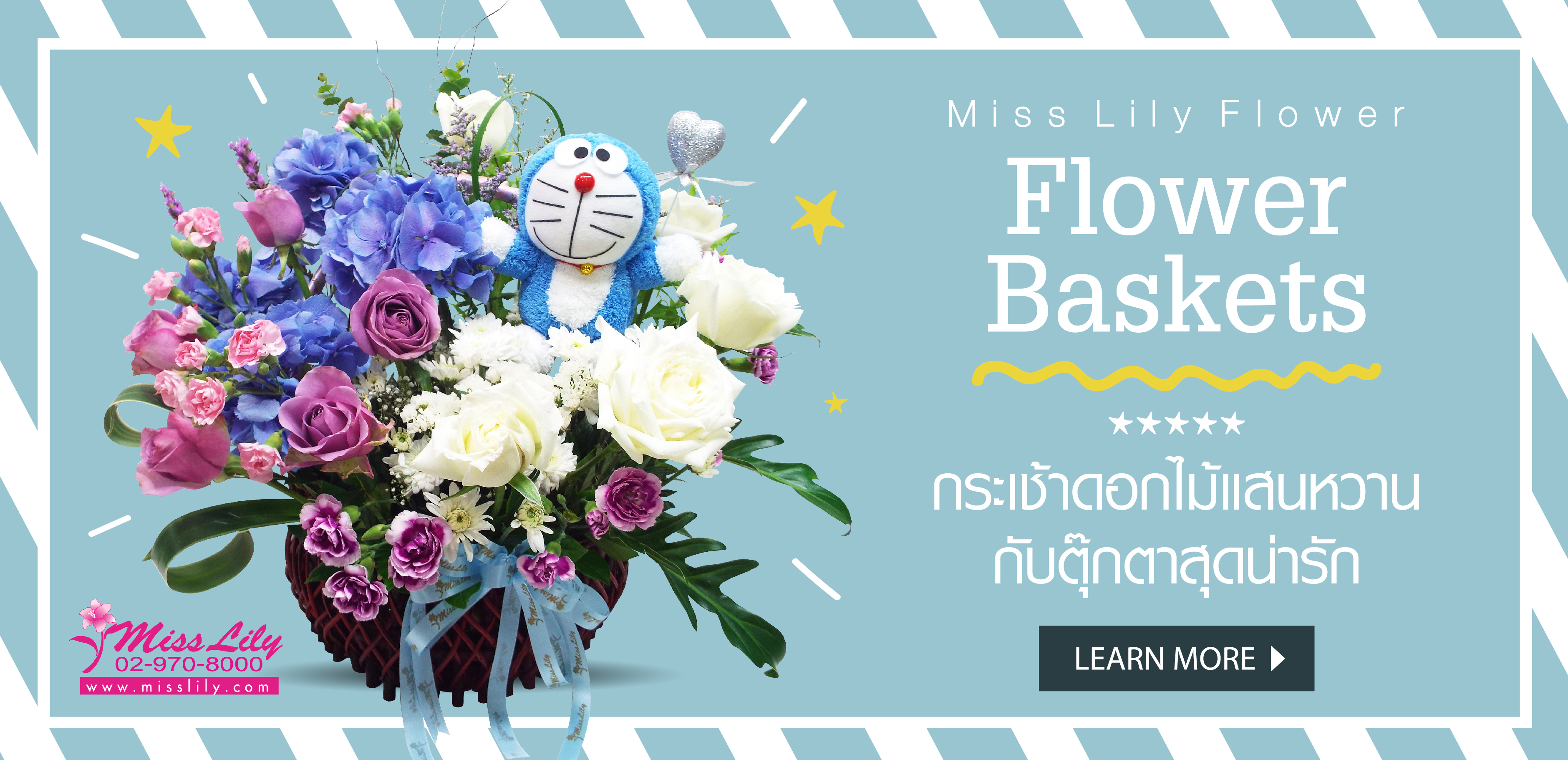 Flower baskets with lovely doll