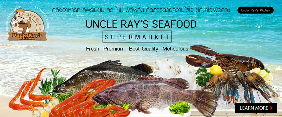 Uncle Ray Supermarket