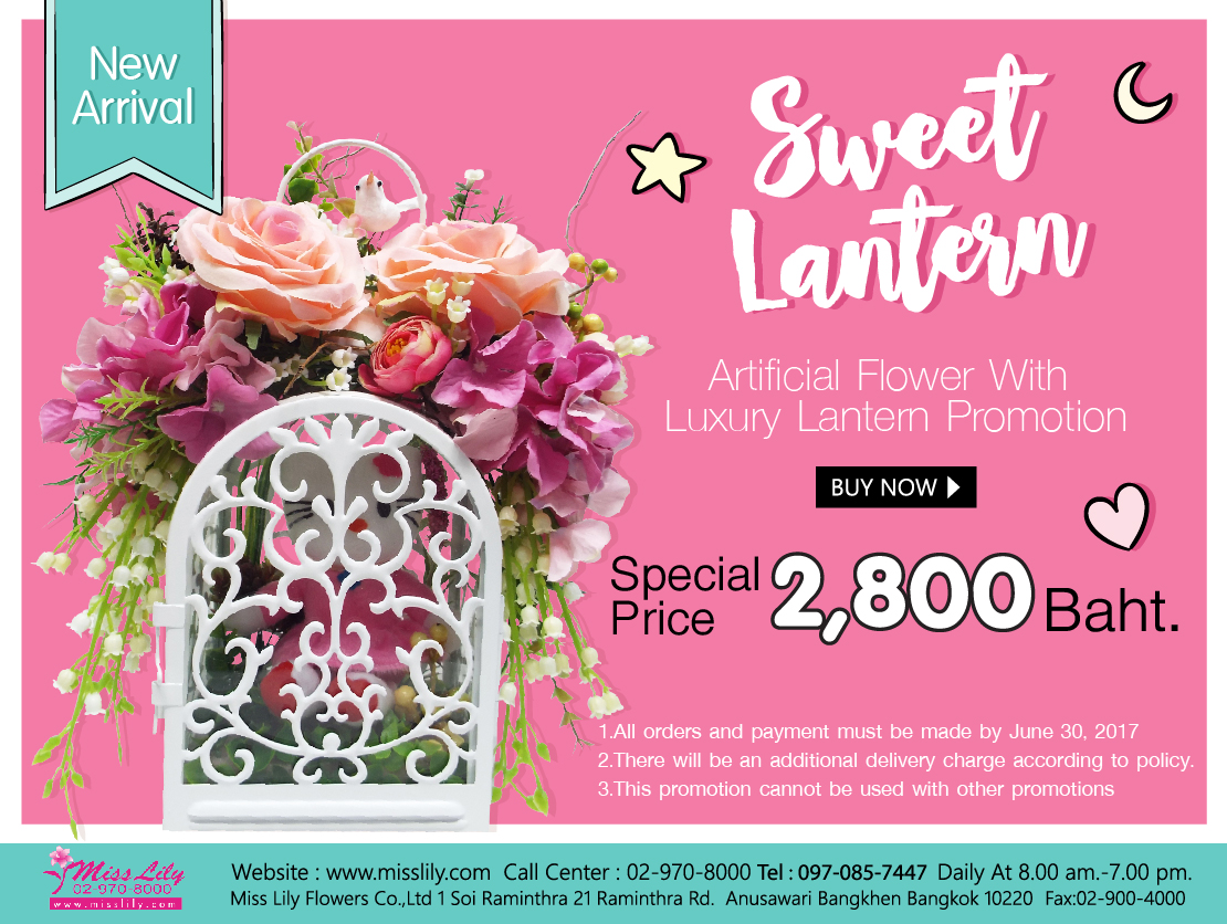 Sweet Lantern Miss Lily Flowers Thailand Flower Delivery Send