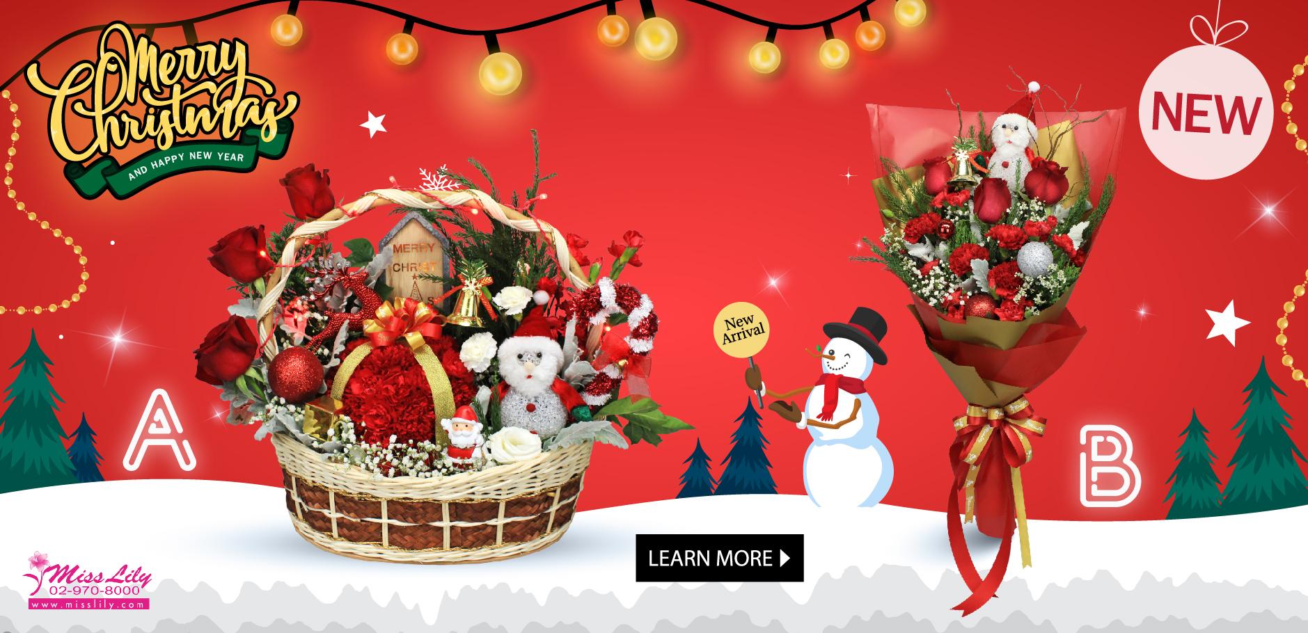 Christmas2019 TH